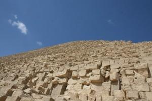 giza rocks
