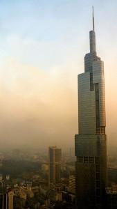 Nanjing_Zifeng_Tower