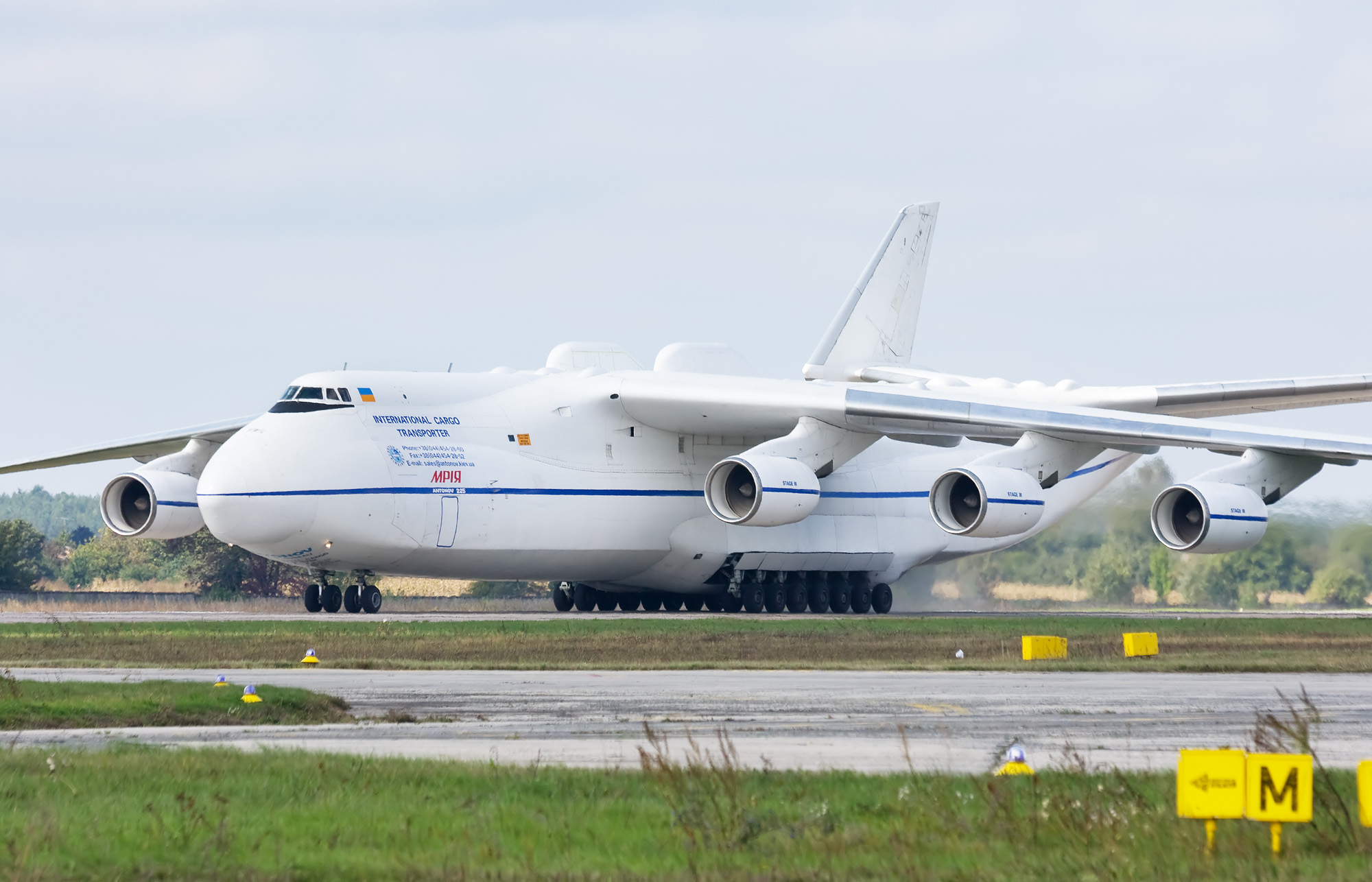 grootste vliegtuig ter wereld
